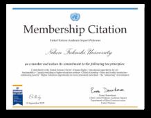 国連アカデミック・インパクト加盟証