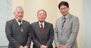 <特集>SDGs達成にむけた日本福祉大学の取り組み